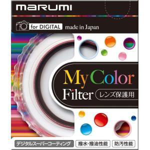 通常日本郵便ゆうパケットでの発送となります。 代引きはご利用頂けません。 他の送料が必要な商品と一緒...