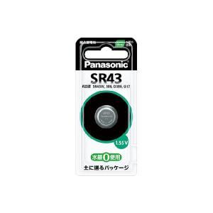 パナソニック 酸化銀電池 SR43 (メール便送料無料代引き不可)|photo-station
