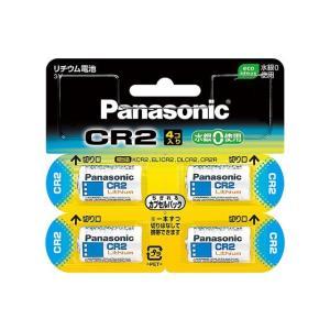 パナソニック カメラ用リチウム電池 CR-2W/4P(メール便送料無料代引き不可) (Panasonic CR2 CR-2)|photo-station