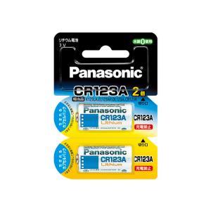 パナソニック カメラ用リチウム電池 CR-123AW/2P(メール便発送のため代引き不可) (Panasonic CR123A CR-123A)|photo-station