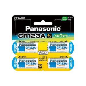 パナソニック カメラ用リチウム電池 CR-123AW/4P (Panasonic CR123A)|photo-station