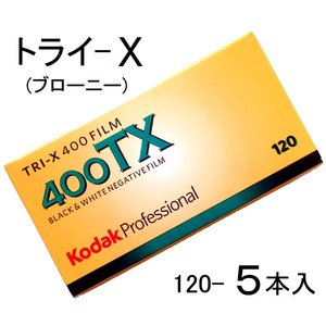 【5本入】トライ-X/TRI-X 黒白 <ブローニー120> コダック|photoland