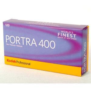 2017-6期限 【5本入】PORTRA 400 / ポートラ400 <ブローニー120> ネガカラー【ISO感度400】コダック