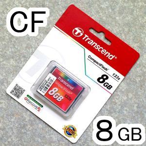 【8GB】CF 133x <コンパクトフラッシュ> トランセンド/Transcend製 photoland