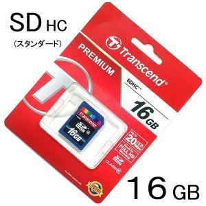 【16GB】SDHCカード <CLASS 10> トランセンド/Transcend製
