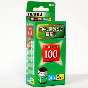 【3本入】FUJICOLOR 100-24枚撮 <135/35mm ネガカラーフィルム> ISO感度...