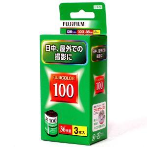 【3本入】FUJICOLOR 100-36枚撮 <135/35mm ネガカラーフィルム> ISO感度...