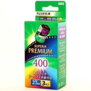 【3本入】スペリア プレミアム 400-27枚 <135/35mm ネガカラーフィルム> ISO感度...