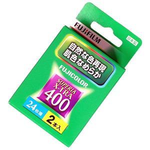 【2本入】スペリア・エクストラ400-24枚撮 SUPERIA X-TRA★ISO感度400 <ネガカラーフィルム>135/35mm フジフィルム|photoland