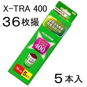 【5本入】スペリア・エクストラ400-36枚撮 SUPERIA X-TRA★ISO感度400 <ネガカラーフィルム>135/35mm フジフィルム|photoland
