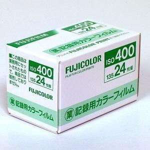 【単品】感度400-24ex <フジ業務用フィルム> 135/35mm ネガカラー フジフィルム|photoland