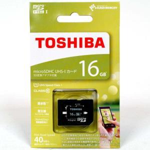 マイクロ/micro SDHCカード 16GB UHS-I対応  SDスタンダード変換アダプタ付  ...