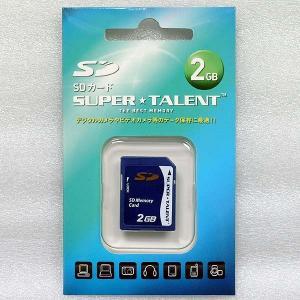 [クロネコDM便 送料無料] SDカード 【2GB】スタンダード★SUPER TALENT製 (アーキサイト販売) photoland