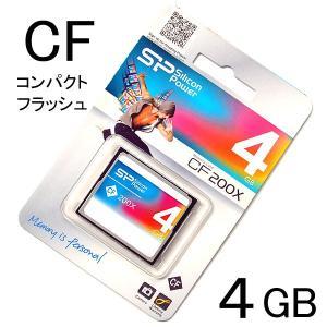 【4GB】CF 200x <コンパクトフラッシュ> シリコンパワー/SILICON POWER製 photoland