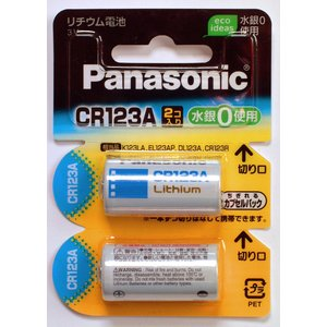 【2個入】CR123A <リチウム電池 3V> パナソニック/Panasonic製 CR-123AW/2P [相当品:K123LA, EL123AP, DL123A, CR123R]|photoland