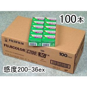 2018-6期限 【100本】感度200-36ex <フジカラー C200> 135/35mmネガカラー フジフィルム 英文|photoland
