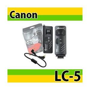 「3C」キャノン(Canon) LC-5対応ワイヤレスリモートコントローラー Aputure製|photolife