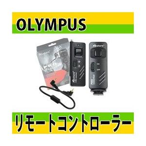 「3L」オリンパス(OLYMPUS) デジタルカメラ対応ワイヤレスリモートコントローラー Aputure製|photolife