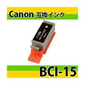 「単品」キャノン(Canon) BCI15系互換インク BCI-15BK ブラック|photolife