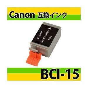 「単品」キャノン(Canon) BCI15系互換インク BCI-15COLOR カラー|photolife
