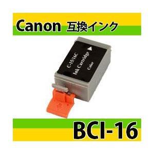 「単品」キャノン(Canon) BCI16系互換インク BCI-16CLR カラー|photolife
