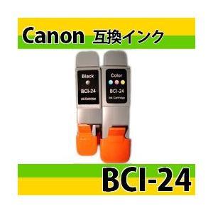「単品」キャノン(Canon) BCI24系互換インク BCI-24BK・BCI-24CLR|photolife