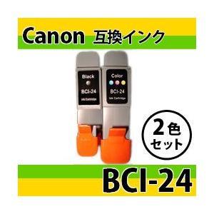 「2色セット」キャノン(Canon) BCI-24互換インク BCI-24BK・BCI-24CLR|photolife
