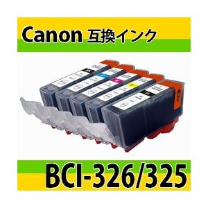 「ICチップ付単品」キャノン(Canon) BCI-326/325系互換インク BCI-325PGBK・BCI-326C・BCI-326M・BCI-326Y・BCI-326BK・BCI-326GY 残量表示可|photolife