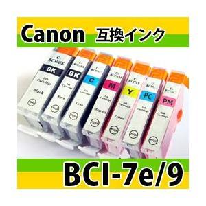 「ICチップ付単品」キャノン(Canon) BCI-7e/9系互換インク BCI-7eBK・BCI-7eC・BCI-7eM・BCI-7eY・BCI-7ePC・BCI-7ePM・BCI-9BK 残量表示可|photolife