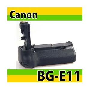 キャノン(Canon) BG-E11 バッテリーグリップ互換品 EOS 5D MarkIII対応|photolife