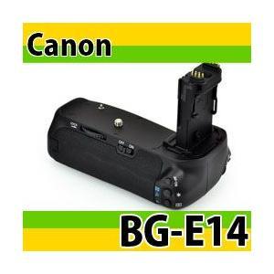 キャノン(Canon) BG-E14 バッテリーグリップ互換品 EOS 70DI対応|photolife