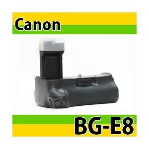 キャノン(Canon) BG-E8 バッテリーグリップ互換品 EOS Kiss X4, Kiss X5, Kiss X6i対応|photolife