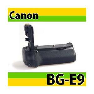 キャノン(Canon) BG-E9 バッテリーグリップ互換品 EOS 60D 対応|photolife