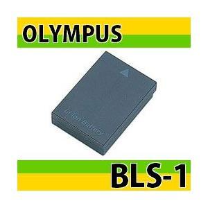オリンパス(OLYMPUS) BLS-1/BLS-5/BLS-50互換バッテリー PEN Lite E-PL5/PEN E-PL6 photolife