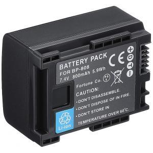 キャノン(Canon) BP-808/BP-808D/BP-809互換バッテリー