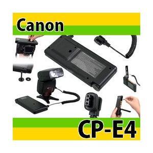 キャノン(Canon) CP-E4 コンパクトバッテリーパック互換品|photolife