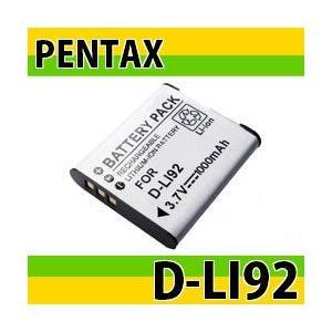 ペンタックス(PENTAX) D-LI92互換バッテリー Optio WG-30/WG-20/WG-10