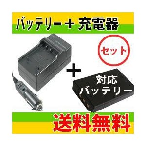 DC04充電器BC-TRV/BC-TRP+ソニー NP-FP50互換バッテリーのセット