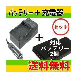 DC04充電器BC-TRV/BC-TRP+ソニー NP-FP50互換バッテリー2個の3点セット