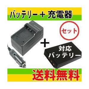 DC04充電器BC-TRV/BC-TRP+ソニー NP-FP90互換バッテリーのセット