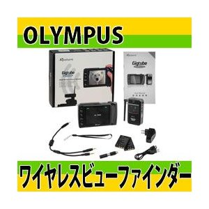 「GWII-3L」オリンパス(OLYMPUS) カメラ対応ワイヤレスビューファインダー Aputure製|photolife