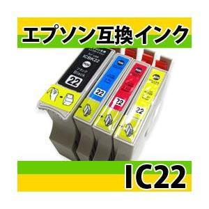 「単品」エプソン(EPSON) IC22系互換インク ICBK22・ICC22・ICM22・ICY22|photolife