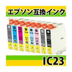 「単品」エプソン(EPSON) IC23系互換インク ICC23・ICM23・ICY23・ICLC23・ICLM23・ICGY23・ICBK23・ICMB23|photolife