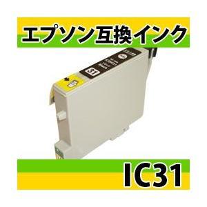 「単品」エプソン(EPSON) IC31系互換インク ICBK31|photolife