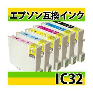 「単品」エプソン(EPSON) IC32系互換インク ICBK32・ICC32・ICM32・ICY32・ICLC32・ICLM32|photolife