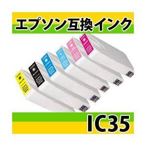 「単品」エプソン PM-A900・PM-D1000・PM-A950 IC6CL35対応対応互換インク|photolife