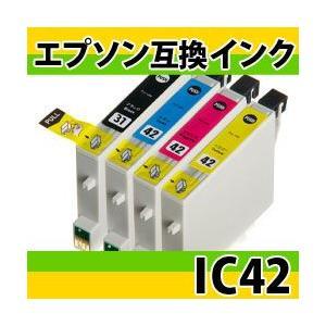 「単品」エプソン(EPSON) IC42系互換インク ICBK31・ICC42・ICM42・ICY42|photolife