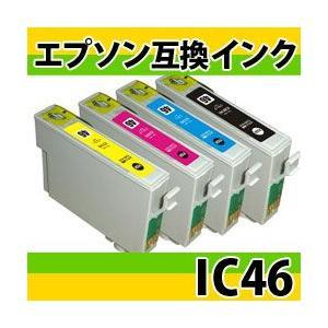「単品」エプソン(EPSON) IC46系互換インク ICBK46・ICC46・ICM46・ICY46|photolife
