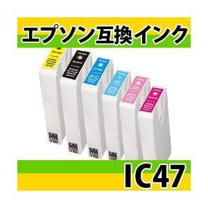 「単品」エプソン(EPSON) IC47系互換インク ICBK47・ICC47・ICM47・ICY47・ICLC47・ICLM47・IC6CL47|photolife