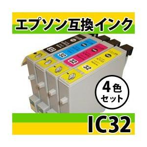 「4色セット」エプソン(EPSON) IC4CL32互換インク IC32系 ICBK32・ICC32・ICM32・ICY32|photolife